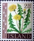 西洋たんぽぽの切手