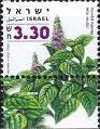 ペパーミントの切手