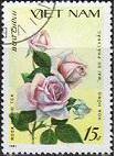 バラの切手