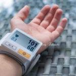 Read more about the article 低血圧に苦しんでいる人に適したハーブティー